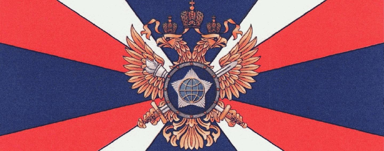 Flag SVR