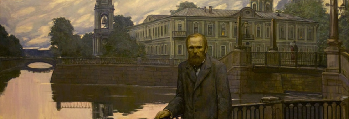 fyodor dostoevsky essays Christianity in crime and punishment, by fyodor dostoyevsky essay christianity in crime and punishment, by fyodor dostoyevsky essay 1514 words 7 pages show more.
