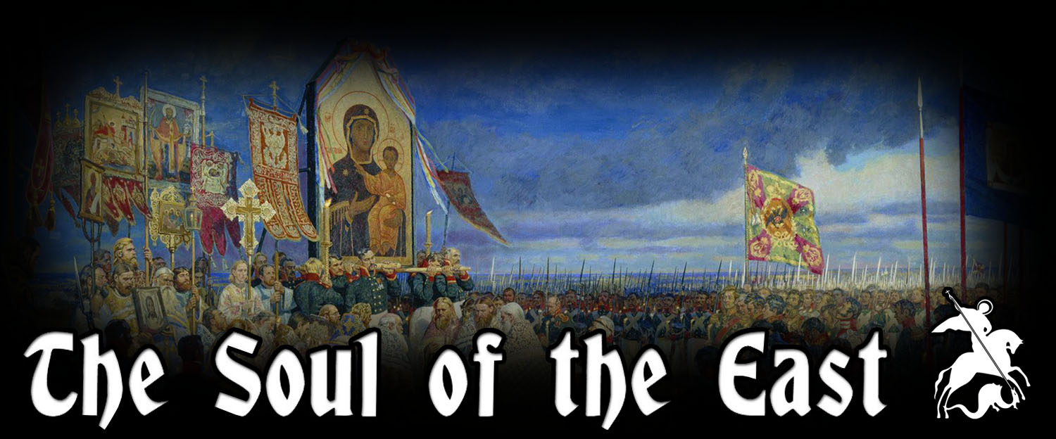The Soul of the East Insightful Historical Essays from the Eastern Orthodox Russian Perspective