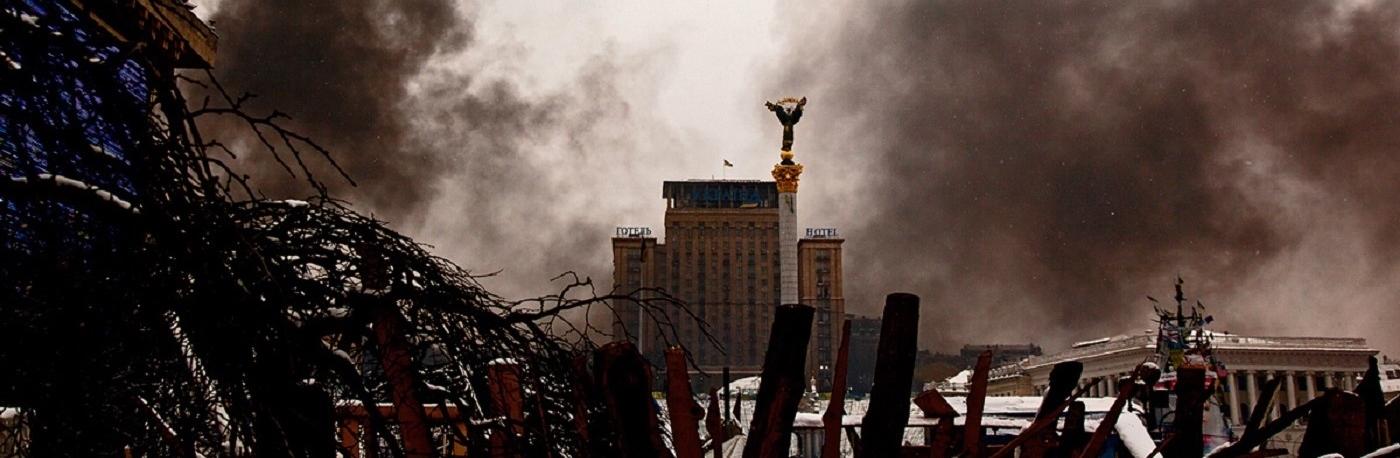 Maidan III