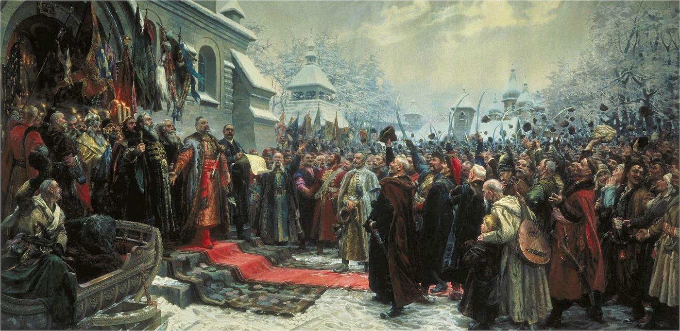 Pereyaslavl Rada
