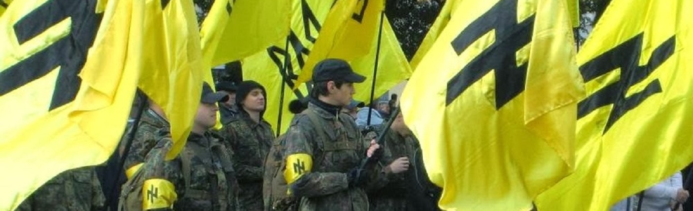 Ukrainian Nationalists