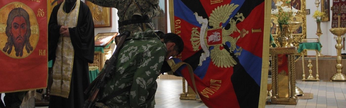 Novorossia Army Banner