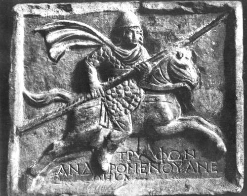 Sarmatian Cataphract (Heavy Cavalry)
