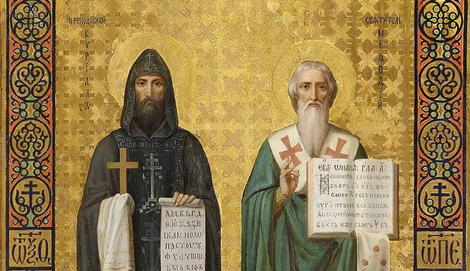 Saints and brothers: Cyril and Methodius.