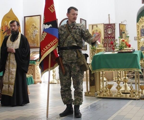 Igor Strelkov Church