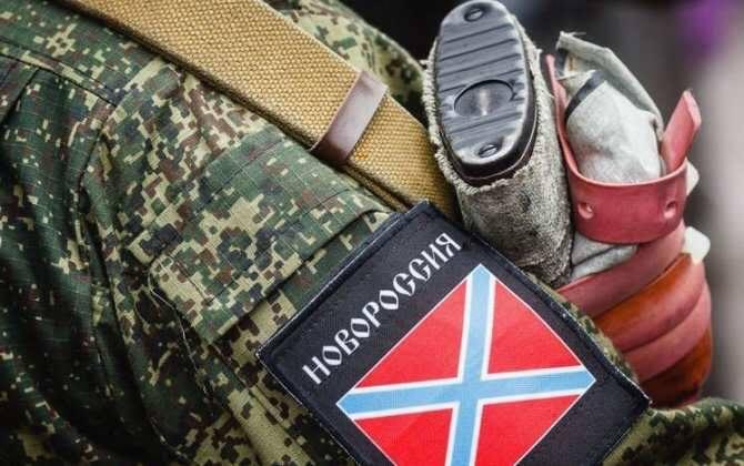Novorussia Rifle