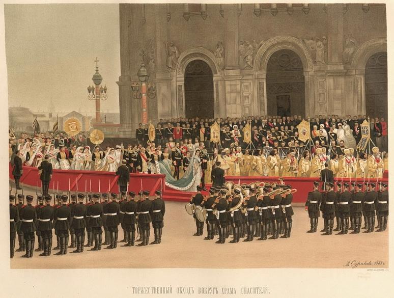 Alexander III Coronation II