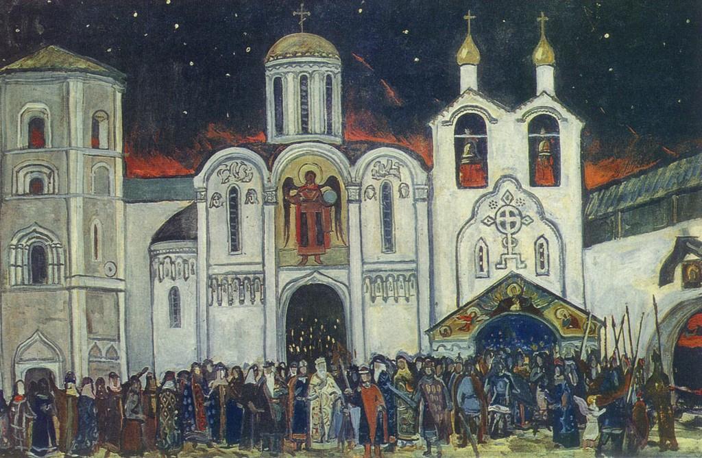 Maly Kitezh, by Ilya Glazunov.