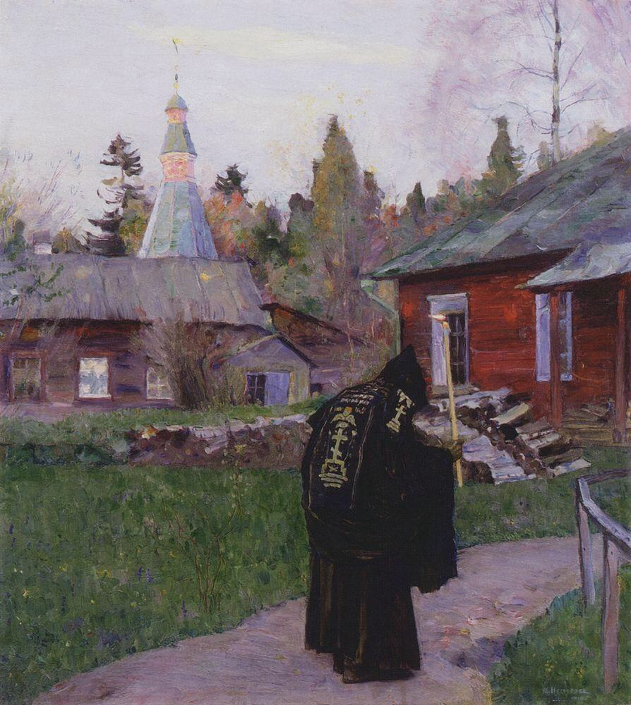 Monk, Mikhail Nesterov