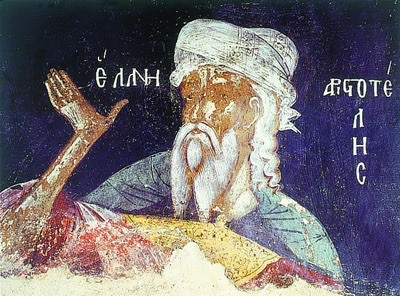 Fresco of Aristotle in the Philanthropion Orthodox church on Lake Ioanninon, Greece. By George and Frangos Kondaris, mid-14th century.