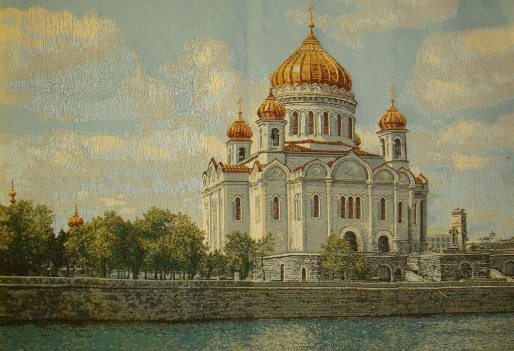 Cathredral of Christ the Savior