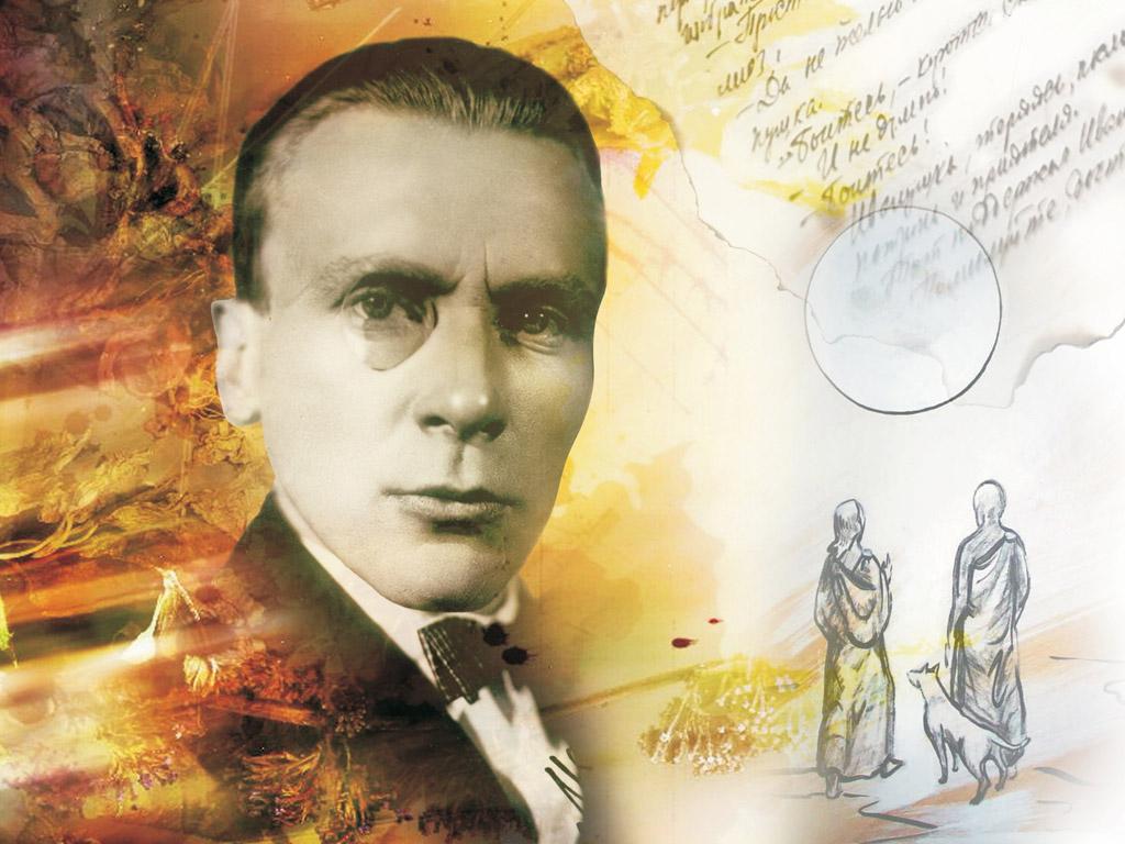 Mikail Bulgakov