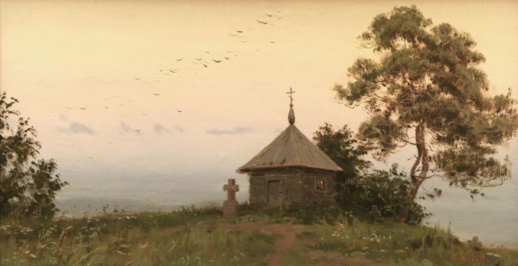 Efoshkin Chapel