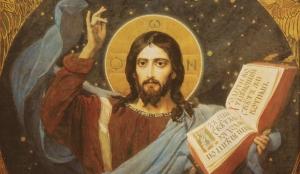 Christ Pantocrator Vasnetsov II